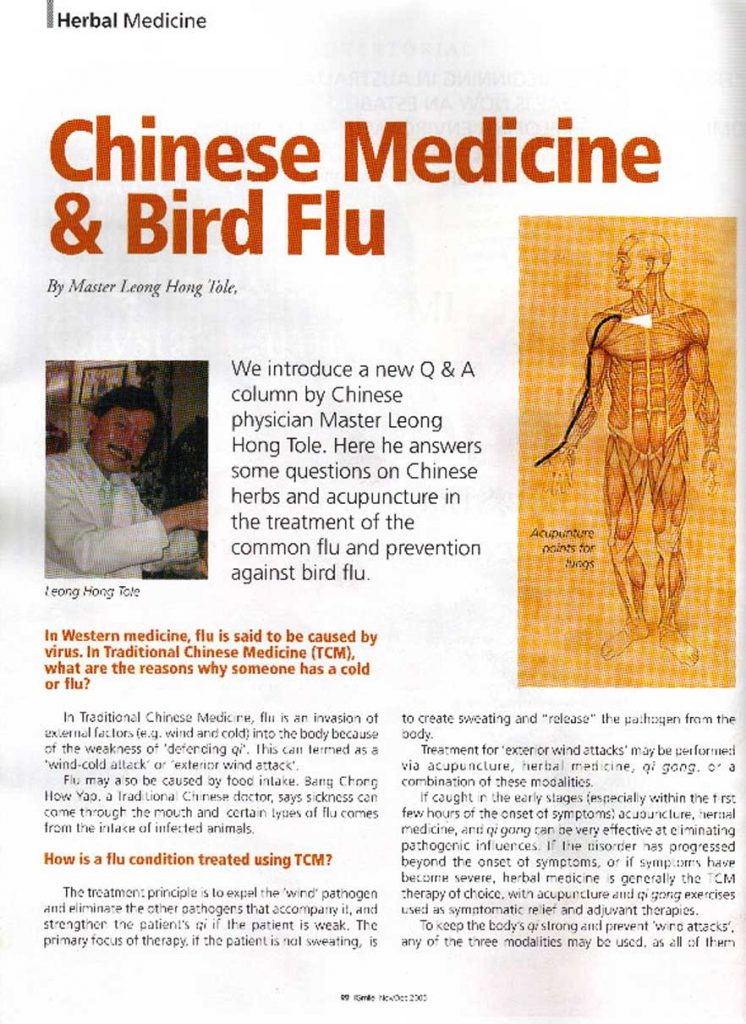 thetole acupuncture alternative chinese medicine treatment
